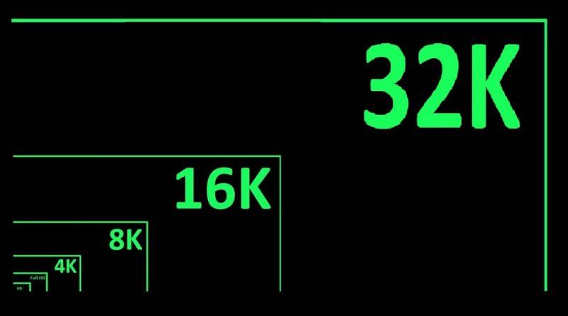 Технологии 32-32: 32K — уже реальность
